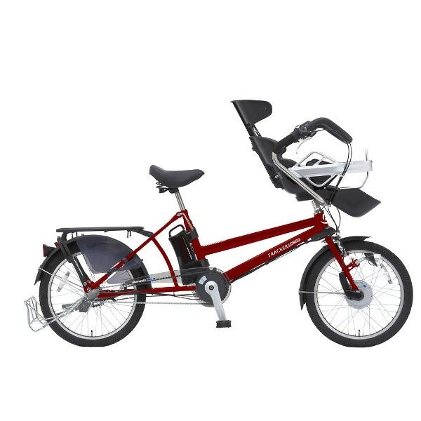 【送料無料】 丸石サイクル 20型 電動アシスト自転車 ふらっか~ずアクティブアシスト(ブラウニーレッド/内装3段変速)ASFRPP203B RD02E【組立商品につき返品不可】 【代金引換配送不可】
