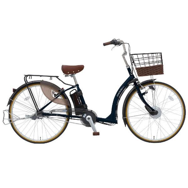 【送料無料】 丸石サイクル 26型 電動アシスト自転車 フラッカーズキュートアシスト (インクブルー/内装3段変速)ASFRQ263B BL21M【組立商品につき返品不可】 【代金引換配送不可】