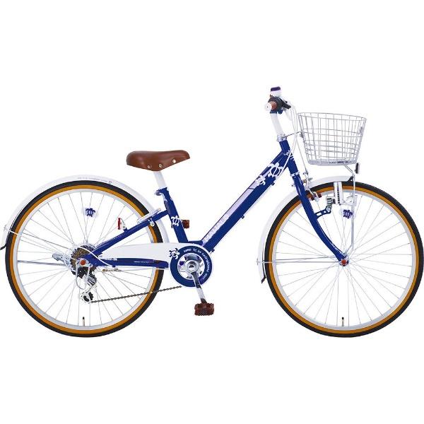 【送料無料】 タマコシ 24型 子供用自転車 マハロジュニア V246(ネイビー/外装6段変速)【組立商品につき返品不可】 【代金引換配送不可】