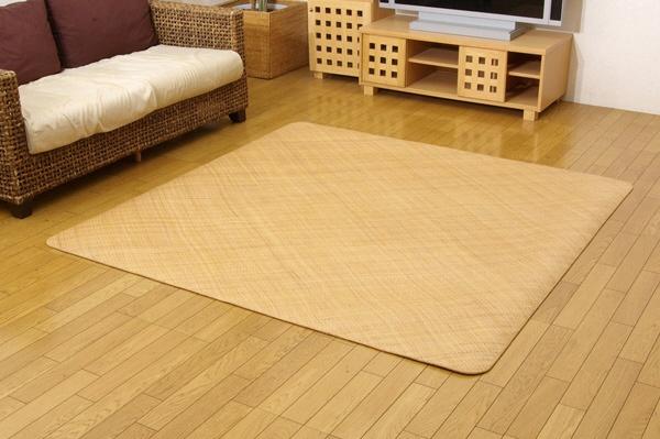 【送料無料】 イケヒコ 籐カーペット 4.5畳 インドネシア産 あじろ織り 『宝麗』 ( 286×286cm )