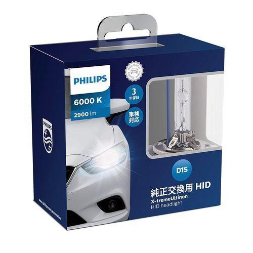 【送料無料】 フィリップス 85415XGX2JP HID XG D1S 6000K キセノンヘッドライト