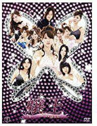 【送料無料】 東宝 嬢王Virgin DVD-BOX 【DVD】
