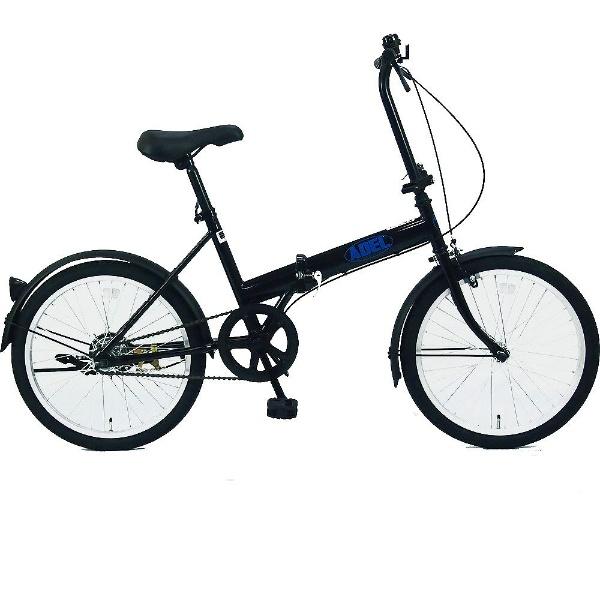 【送料無料】 サイモト自転車 20型 折りたたみ自転車 アーデル200(ブラック/シングルシフト)FD-B200B【組立商品につき返品不可】 【代金引換配送不可】【メーカー直送・代金引換不可・時間指定・返品不可】