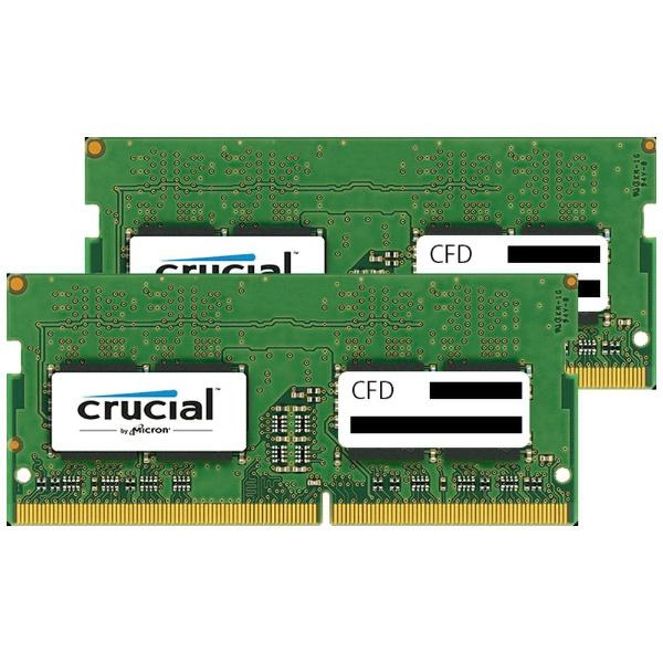 【送料無料】 CFD 増設メモリ ノート用 Crucial スタンダードモデル DDR4-2400 260pin SO-DIMM 16GB 8GB×2枚組 W4N2400CM-8G [SO-DIMM DDR4 /8GB /2枚]