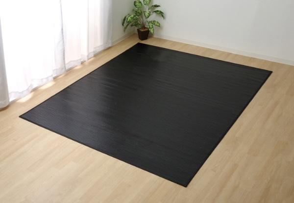 【送料無料】 イケヒコ 竹カーペット 無地 糸なしタイプ 『ユニバース』 ( ブラック / 250×250cm )