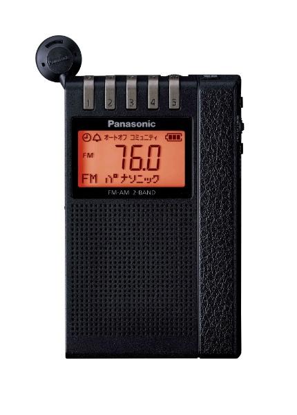 【2018年09月07日発売】 【送料無料】 パナソニック ポータブルラジオ RF-ND380R ブラック