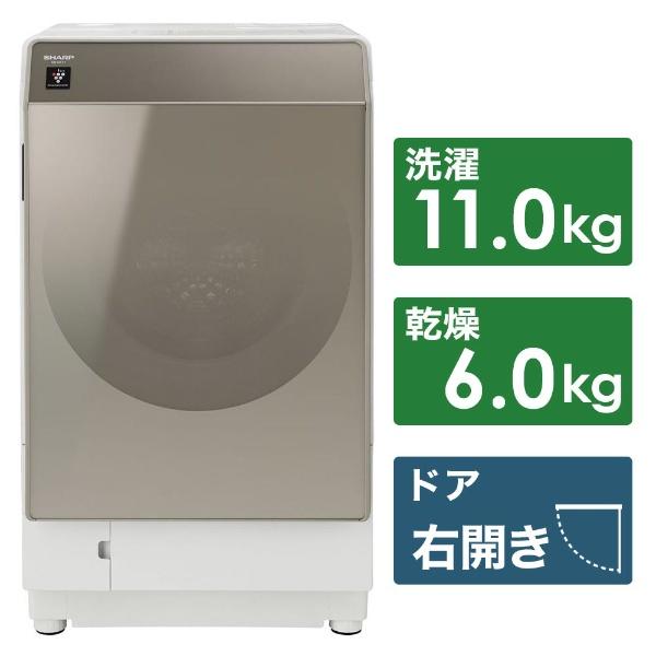 【標準設置費込み】 シャープ SHARP ES-G111-NR ドラム式洗濯乾燥機 ゴールド系 [洗濯11.0kg /乾燥6.0kg /ヒートポンプ乾燥 /右開き]