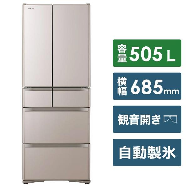 【標準設置費込み】 日立 HITACHI 《基本設置料金セット》R-XG51J-XN 冷蔵庫 クリスタルシャンパン [6ドア /観音開きタイプ /505]