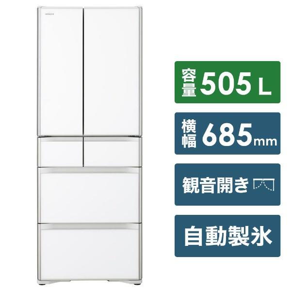 【標準設置費込み】 日立 HITACHI 《基本設置料金セット》R-XG51J-XW 冷蔵庫 クリスタルホワイト [6ドア /観音開きタイプ /505]