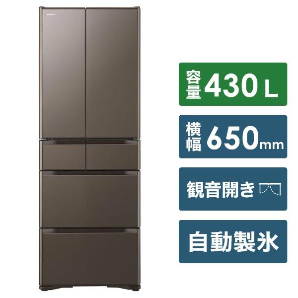 【標準設置費込み】 日立 HITACHI 《基本設置料金セット》R-XG43J-XH 冷蔵庫 グレイッシュブラウン [6ドア /観音開きタイプ /430]