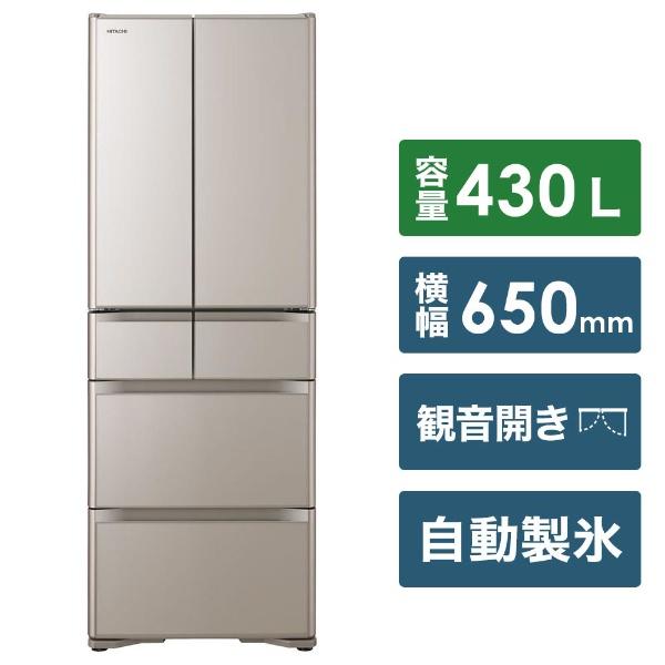 【標準設置費込み】 日立 HITACHI 《基本設置料金セット》R-XG43J-XN 冷蔵庫 クリスタルシャンパン [6ドア /観音開きタイプ /430]