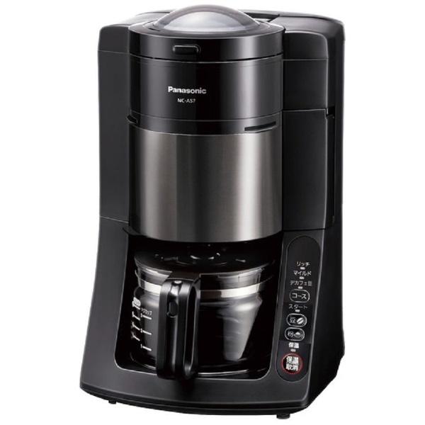 【送料無料】 パナソニック Panasonic NC-A57 コーヒーメーカー ブラック [ミル付き]