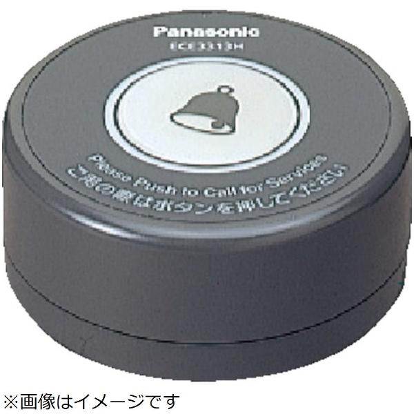 【送料無料】 パナソニック Panasonic Panasonic SC卓上発信器1.5秒押消去ダークグレー