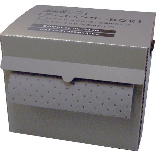 【送料無料】 JOHNAN JOHNAN 油吸収材アブラトール ディスペンサーボックス入り (1個入)