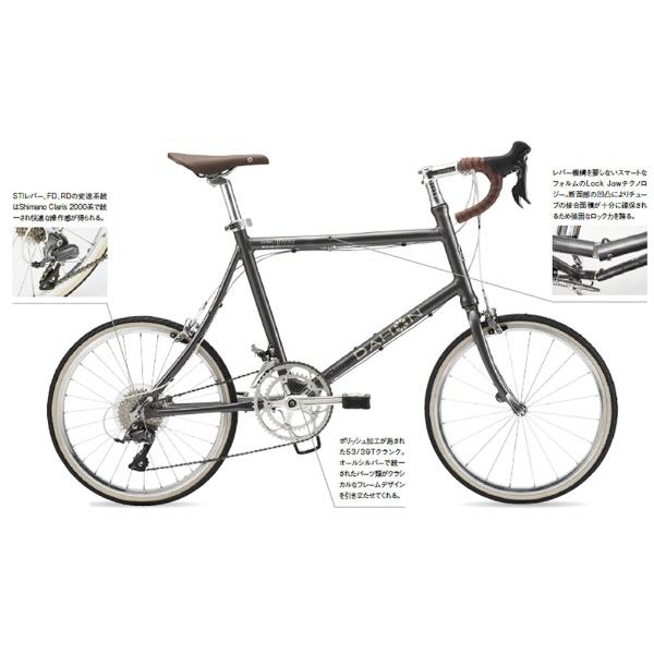 【送料無料】 DAHON 20型 折りたたみ自転車 Dash Altena M AKIBOメタリックグレー/外装16段変速)【2019年モデル】【組立商品につき返品不可】 【代金引換配送不可】【メーカー直送・代金引換不可・時間指定・返品不可】