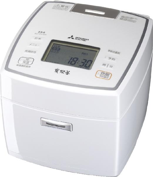 【送料無料】 三菱 Mitsubishi Electric NJ-VV189 炊飯器 備長炭 炭炊釜 ピュアホワイト [1升 /IH]