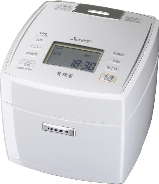 【送料無料】 三菱 Mitsubishi Electric NJ-VE109 炊飯器 備長炭 炭炊釜 ピュアホワイト [5.5合 /IH]