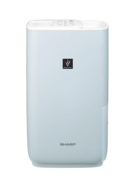 【送料無料】 シャープ SHARP HV-H55-A 加湿器 ブルー系 [ハイブリッド(加熱+気化)式]