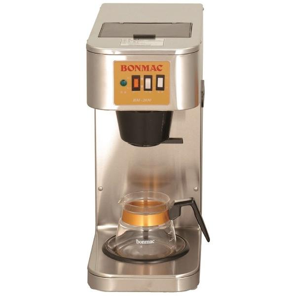 【送料無料】 ラッキーコーヒーマシン BM-2030 コーヒーメーカー BONMAC(ボンマック)