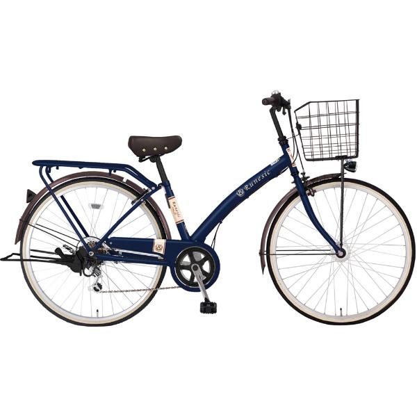 【送料無料】 MARUKIN 27型 自転車 ルネシック276-X(ダークブルー/6段変速)MK-18-053【2019年モデル】【組立商品につき返品不可】 【代金引換配送不可】【メーカー直送・代金引換不可・時間指定・返品不可】