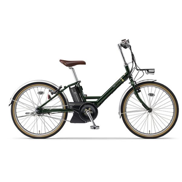 【送料無料】 ヤマハ YAMAHA 24型 電動アシスト自転車 CITY-V(ディープグリーン/内装5段変速) PA24CV【2018年モデル】【組立商品につき返品不可/2019年9月上旬発売】 【代金引換配送不可】