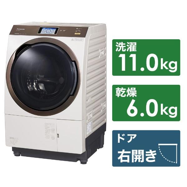 【標準設置費込み】 パナソニック Panasonic NA-VX9900R-N ドラム式洗濯乾燥機 VXシリーズ ノーブルシャンパン [洗濯11.0kg /乾燥6.0kg /ヒートポンプ乾燥 /右開き]