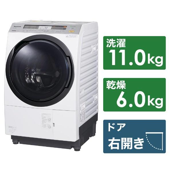 【標準設置費込み】 パナソニック Panasonic NA-VX8900R-W ドラム式洗濯乾燥機 VXシリーズ クリスタルホワイト [洗濯11.0kg /乾燥6.0kg /ヒートポンプ乾燥 /右開き]