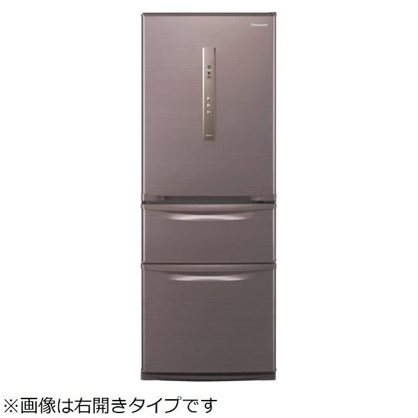 【標準設置費込み】 パナソニック Panasonic 《基本設置料金セット》NR-C32HML-T 冷蔵庫 シルキーブラウン [3ドア /左開きタイプ /315L]