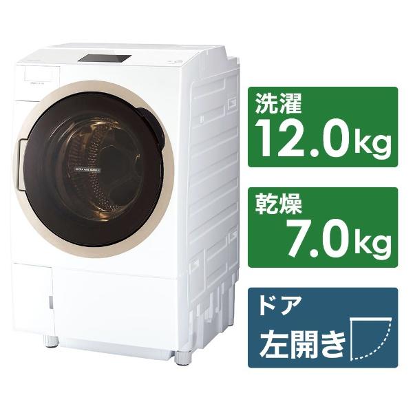 【2018年11月中旬】 【標準設置費込み】 東芝 TOSHIBA TW-127X7L-W ドラム式洗濯乾燥機 グランホワイト [洗濯12.0kg /乾燥7.0kg /ヒートポンプ乾燥 /左開き]