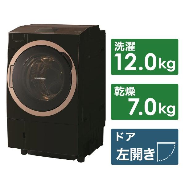 【2018年11月中旬】 【標準設置費込み】 東芝 TOSHIBA TW-127X7L-T ドラム式洗濯乾燥機 グレインブラウン [洗濯12.0kg /乾燥7.0kg /ヒートポンプ乾燥 /左開き]