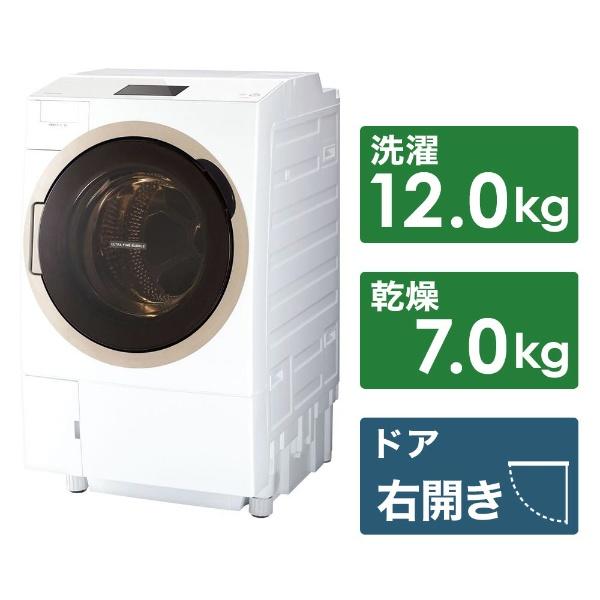 【2018年11月中旬】 【標準設置費込み】 東芝 TOSHIBA TW-127X7R-W ドラム式洗濯乾燥機 グランホワイト [洗濯12.0kg /乾燥7.0kg /ヒートポンプ乾燥 /右開き]