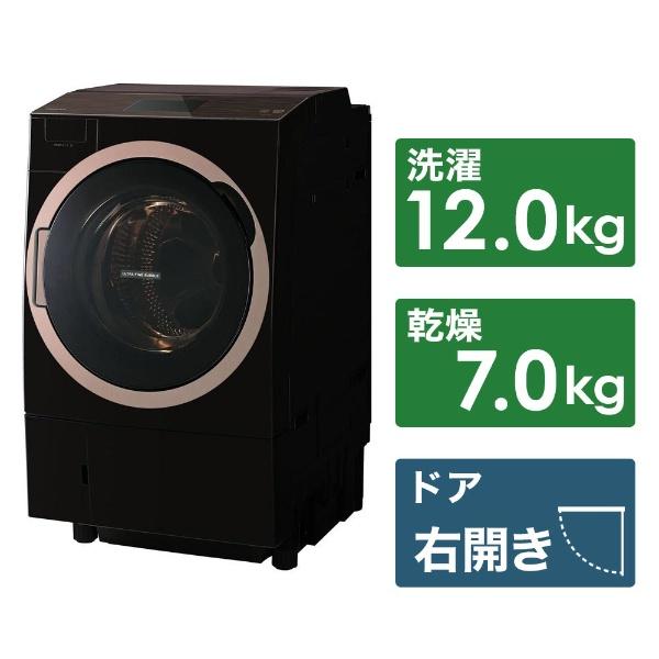 【2018年11月中旬】 【標準設置費込み】 東芝 TOSHIBA TW-127X7R(T) ドラム式洗濯乾燥機 グレインブラウン [洗濯12.0kg /乾燥7.0kg /ヒートポンプ乾燥 /右開き]