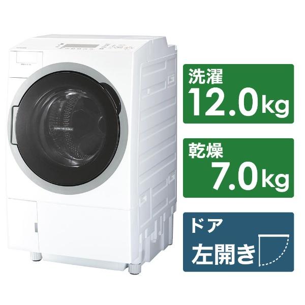 【標準設置費込み】 東芝 TOSHIBA TW-127V7L-W ドラム式洗濯乾燥機 グランホワイト [洗濯12.0kg /乾燥7.0kg /ヒートポンプ乾燥 /左開き]