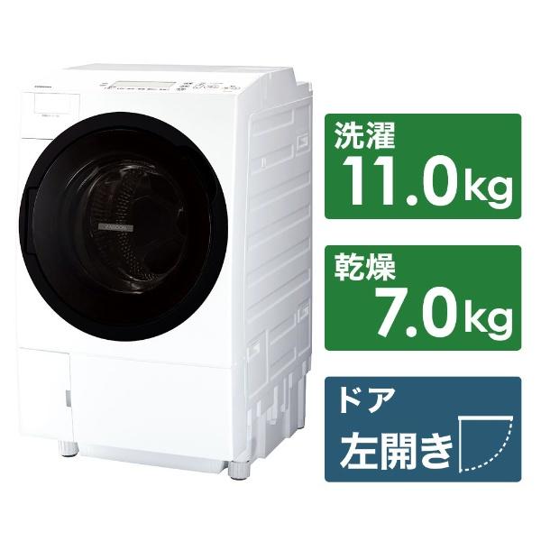 【標準設置費込み】 東芝 TOSHIBA TW-117A7L-W ドラム式洗濯乾燥機 グランホワイト [洗濯11.0kg /乾燥7.0kg /ヒートポンプ乾燥 /左開き]