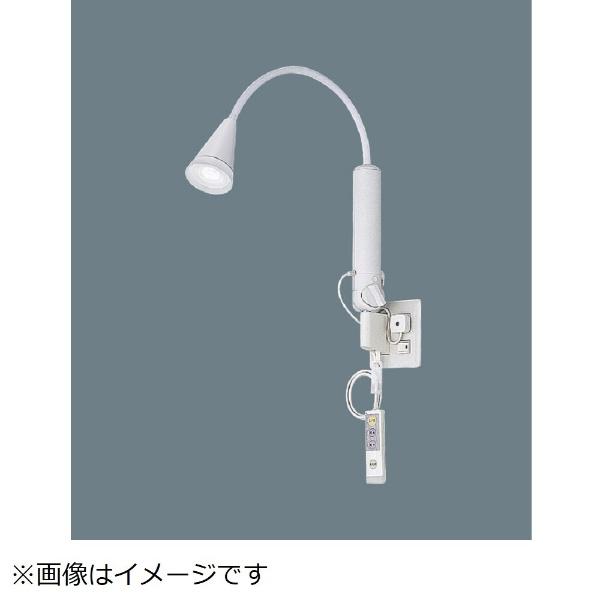 【送料無料】 パナソニック Panasonic 【要電気工事】ロングアーム式ベッドライト (62lm) NNF23161LE1