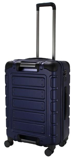 【送料無料】 トライデント スーツケースハードジッパー TRI211256MTNV マットネイビー [55L]