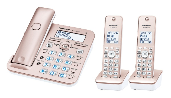 【送料無料】 パナソニック Panasonic VE-GZ51DW 電話機 RU・RU・RU(ル・ル・ル) ピンクゴールド [子機2台 /コードレス]
