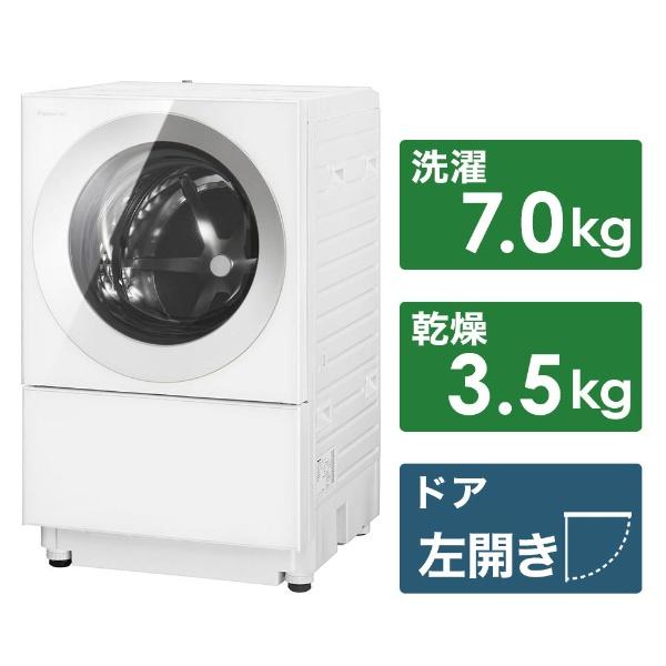 【標準設置費込み】 パナソニック Panasonic NA-VG730L-S ドラム式洗濯乾燥機 Cuble(キューブル) ブラストシルバー [洗濯7.0kg /乾燥3.5kg /ヒーター乾燥(排気タイプ) /左開き]