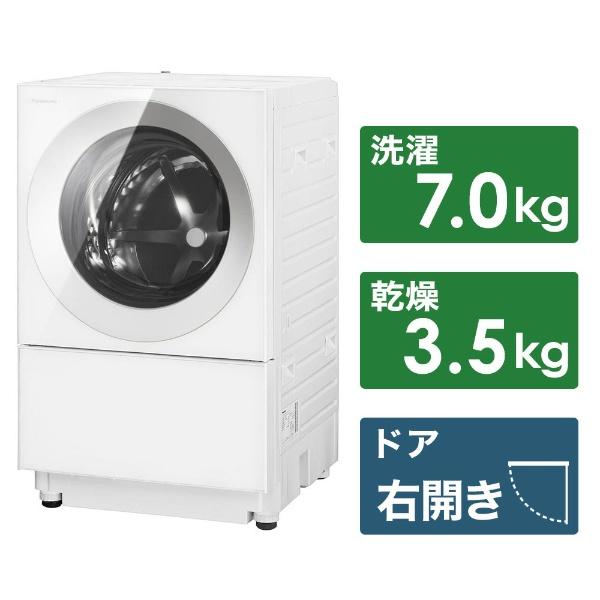 【標準設置費込み】 パナソニック Panasonic 【5%OFFクーポン 11/12 20:00~11/12 23:59】NA-VG730R-S ドラム式洗濯乾燥機 Cuble(キューブル) ブラストシルバー [洗濯7.0kg /乾燥3.5kg /ヒーター乾燥(排気タイプ) /右開き]