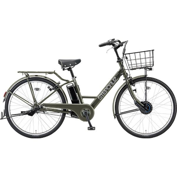 【送料無料】 ブリヂストン 26型 電動アシスト自転車 ステップクルーズ e(T.Xマットカーキ/内装3段変速) ST6B49【2019年モデル】【組立商品につき返品不可】 【代金引換配送不可】