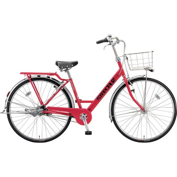 【送料無料】 ブリヂストン 27型 自転車 ステップクルーズ デラックス(F.Xアクティブレッド/3段変速/チェーンモデル) SC7BT【2019年モデル】 【代金引換配送不可】