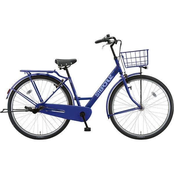 【送料無料】 ブリヂストン 26型 自転車 ステップクルーズ(E.Xバイオレットブルー/3段変速) SC63T【2019年モデル】 【代金引換配送不可】
