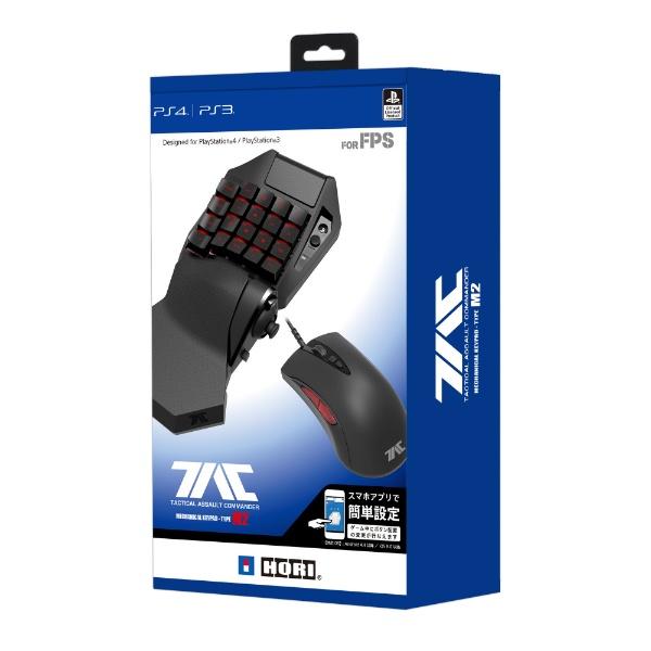 【送料無料】 HORI タクティカルアサルトコマンダー メカニカルキーパッドタイプ M2 for PlayStation4 / PlayStation3 / PC PS4-119 PS4-119【PS4】