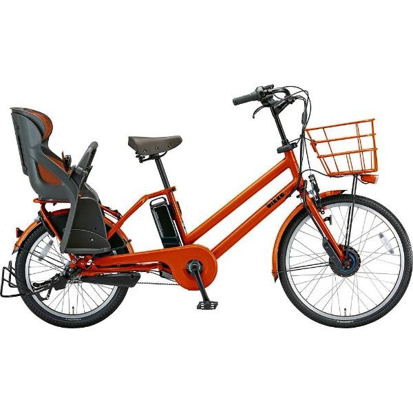 【送料無料】 ブリヂストン 24/20型 電動アシスト自転車 ビッケ グリ dd(E.Xアンバーオレンジ/3段変速)BG0B49【2019年モデル】【組立商品につき返品不可】 【代金引換配送不可】