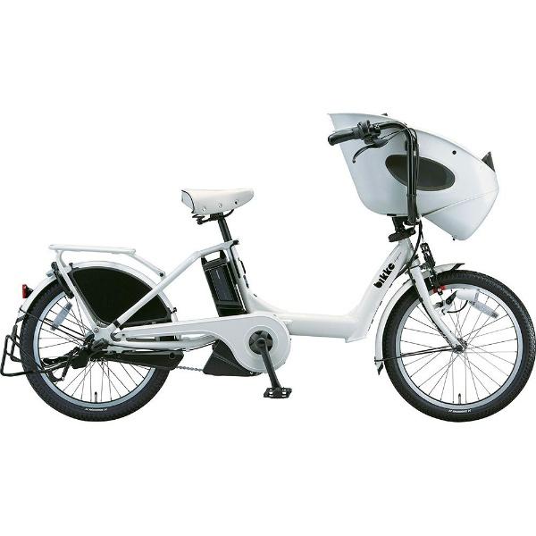 【送料無料】 ブリヂストン 20型 電動アシスト自転車 ビッケ ポーラーe(E.BKホワイト/3段変速)BR0C49【2019年モデル】【組立商品につき返品不可】 【代金引換配送不可】