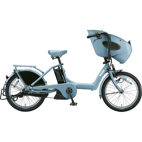 【送料無料】 ブリヂストン 20型 電動アシスト自転車 ビッケ ポーラーe(E.BKブルーグレー/3段変速)BR0C49【2019年モデル】【組立商品につき返品不可】 【代金引換配送不可】