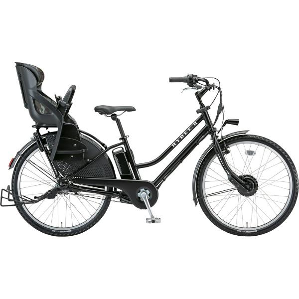 【送料無料】 ブリヂストン 26型 電動アシスト自転車 HYDEE.II(T.Xクロツヤケシ/内装3段変速) HY6B49【2019年モデル】【組立商品につき返品不可】 【代金引換配送不可】