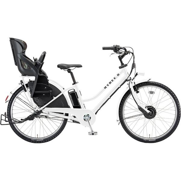 【送料無料】 ブリヂストン 26型 電動アシスト自転車 HYDEE.II(E.Xホワイト/内装3段変速) HY6B49【2019年モデル】【組立商品につき返品不可】 【代金引換配送不可】