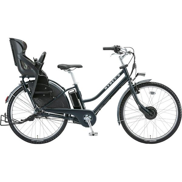 【送料無料】 ブリヂストン 26型 電動アシスト自転車 HYDEE.II(T.XHネイビー/内装3段変速) HY6B49【2019年モデル】【組立商品につき返品不可】 【代金引換配送不可】