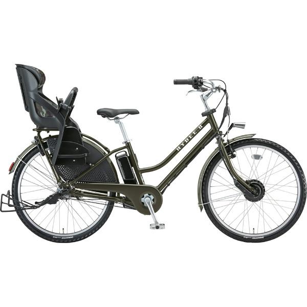 【送料無料】 ブリヂストン 26型 電動アシスト自転車 HYDEE.II(T.XHカーキ/内装3段変速) HY6B49【2019年モデル】【組立商品につき返品不可】 【代金引換配送不可】